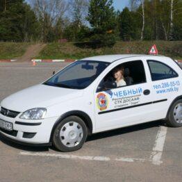 Подготовка водителей категории «В»